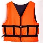 Спасательные жилеты для лодки рыбалки